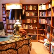 Библиотека в доме: читаем с удовольствием