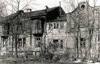 История строительства жилых домов