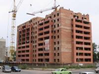 Возведение зданий